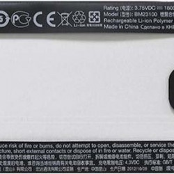 HTC BM23100 35H00199-12M Internal Battery for Windows Phone 8X – Original OEM – Non-Retail Packaging – Black
